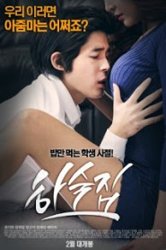 Boarding House 1 Full Korea Adult 18+ Movie Free