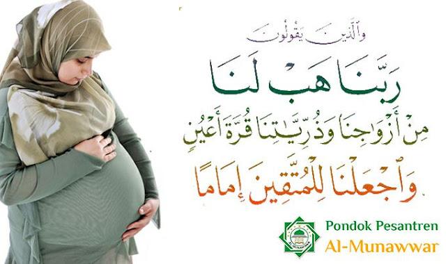 Doa mudah melahirkan