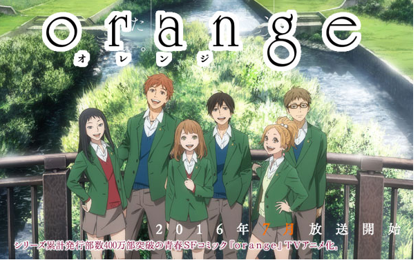 Download Anime Orange [Subtitle Indonesia]