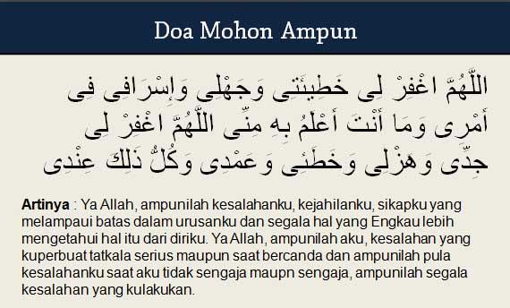 Doa Mohon Ampun