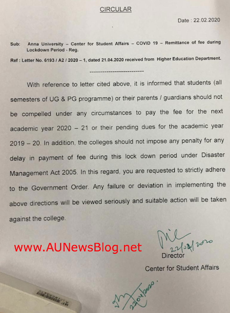 Anna University Ordered Colleges to Dont Collect any fees during lockdown