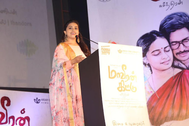 Actress SriDivya At Maaveeran Kittu Audio Launch Images