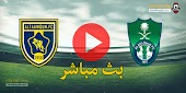 نتيجة مباراة التعاون والأهلي السعودي اليوم 7 مايو 2021 في الدوري السعودي