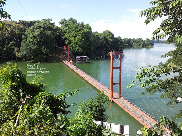 Hanging-Bridge-Kaptai-Lake-Rangamati