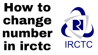 Irctc mobile number change