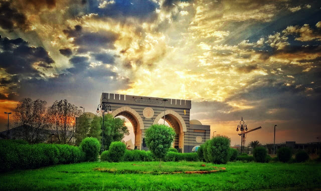 Documents & Requirements for Application for Scholarships at the Islamic University of Madinah, Saudi Arabia