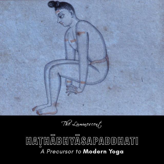 Haṭhābhyāsapaddhati