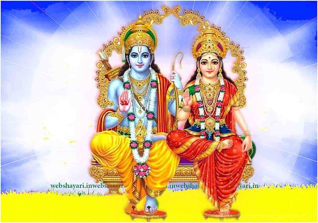 god image download  hd