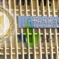 ملحق وظائف وزارة التموين والتجارة الداخلية لمؤهلات الدبلومات ومحو الامية شاهد التفاصيل