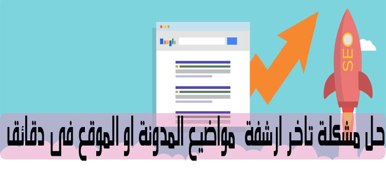 google-bot-index
