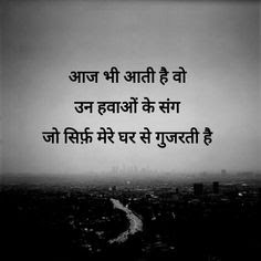 Lonely Shayari