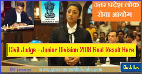 UPPSC Result – 610 Judicial Service Civil Judge (Junior Division) Final List Here