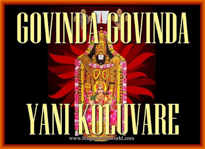 Govinda Govinda Yani Koluvare