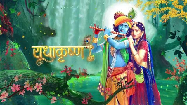 Radha Krishna Full HD Imges