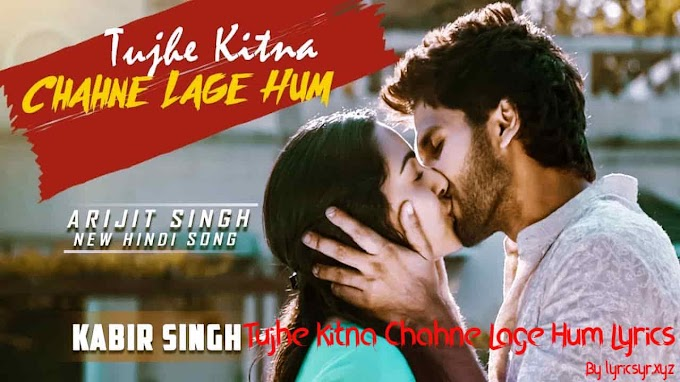Tujhe Kitna Chahne Lage Hum Lyrics