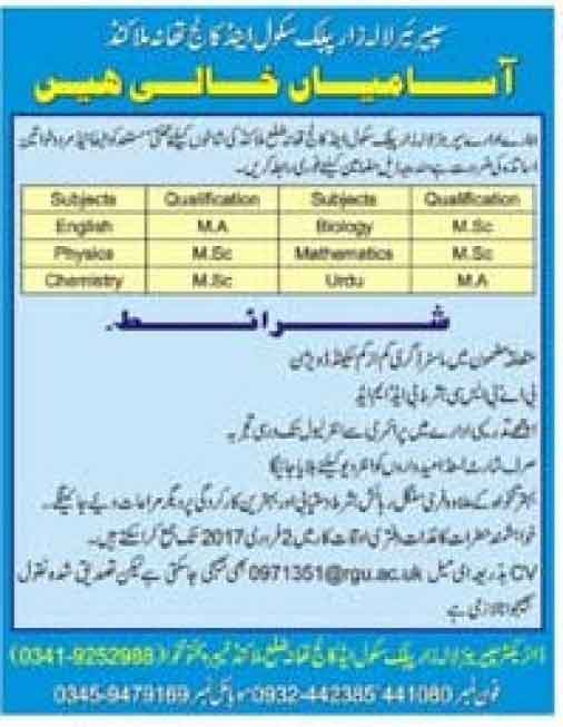 Superior Lalazar Public School and College Jobs Thana Malakand