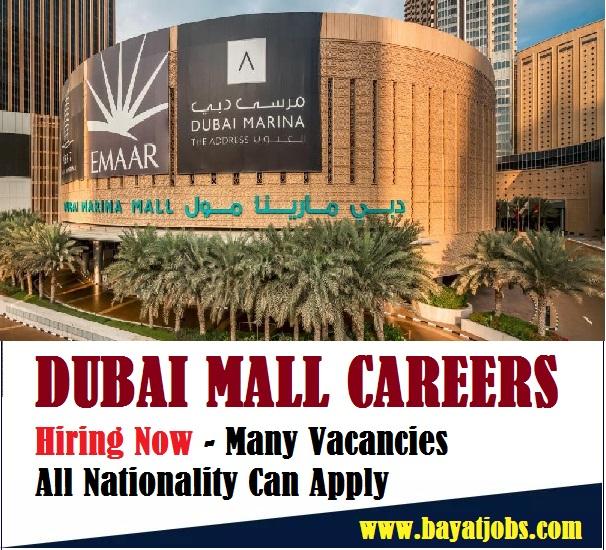 Dubai Mall Latest Careers | All Departments 2020