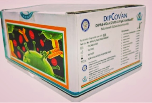 DRDO ने विकसित किया Antibody Detection Kit DIPCOVAN, प्रत्येक Test की लागत लगभग 75rs.