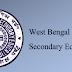 West Bengal BA Bsc Third Semester Result 2020