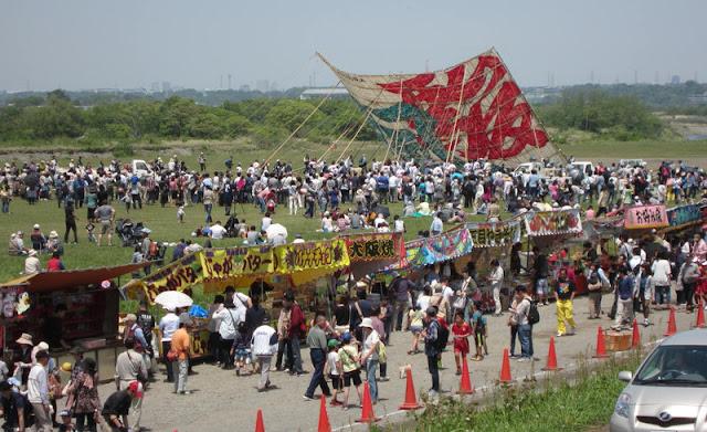 Sagami-no-Otako Matsuri, Shindo Sports Hiroba and others, Sagamihara, Kanagawa