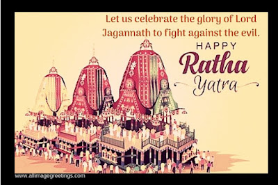rath yatra wishes sms