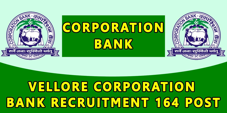 Vellore Cooperative Bank Recruitment 2020