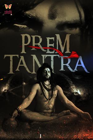 Prem Tantra Tiitlii Web Series S01E01 720p HDRip 240MB x264