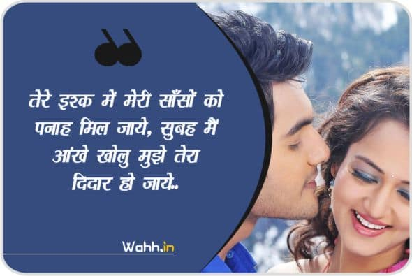 best 2021 top shayari jan 1