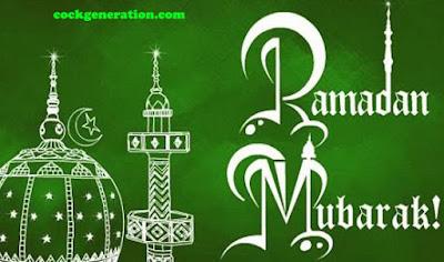 Ramzan Mubarak Pics