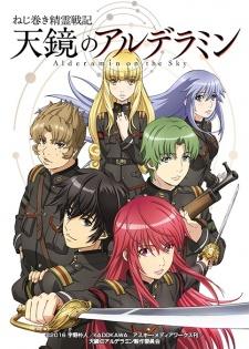 Download Nejimaki Seirei Senki: Tenkyou no Alderamin Subtitle Indonesia (Batch)