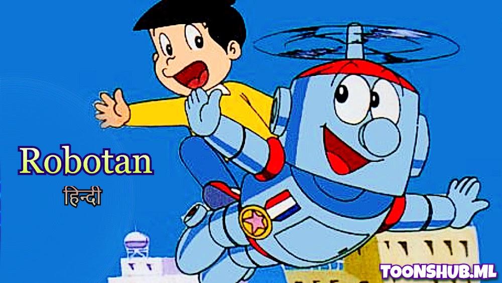 Robotan (1966) Hindi Episodes Download 480p WEB-DL