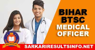 Bihar BTSC Medical Officer