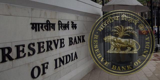 अपने बैंक की सेवाओं से हैं असंतुष्ट, तो RBI के इस पोर्टल पर दर्ज करें शिकायत