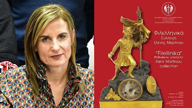 Μαρία Ράλλη για την Διεθνή Ημέρα Μουσείων: Σήμερα το μήνυμα της ημέρας, μας καλεί για Αναστοχασμό και Επανεκκίνηση...