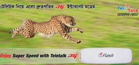 Teletalk 3G Flash 3G Modem 2100tk with free 5GB Data till 28 February,2014 ,3G Modem,Teletalk 3G Modem