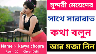 Real Girls Mobile Number Girlfriend WhatsApp Number