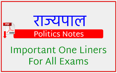 Governor Important One Liners For All Exams