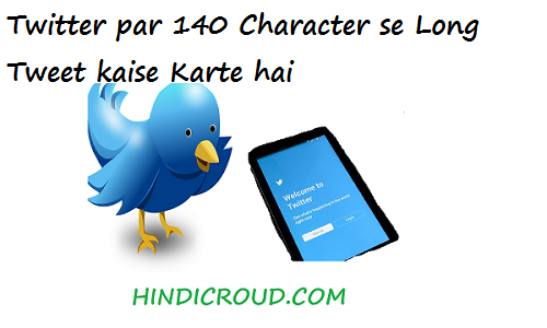 how to tweet on twitter more than 140 character