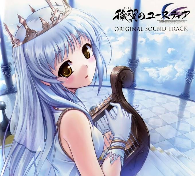 Aiyoku no Eustia Original Sound Track [FLAC 16bit/44.1kHz]