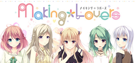 [H-GAME] Making*Lovers English Uncensored