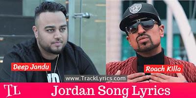 jordan-lyrics
