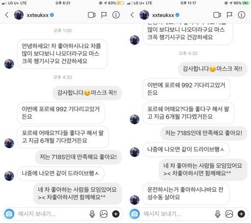 Kadınlar, Leeteuk'un Instagram'da onlara attığı DM'leri paylaştı