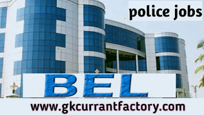 BEL jobs recruitment