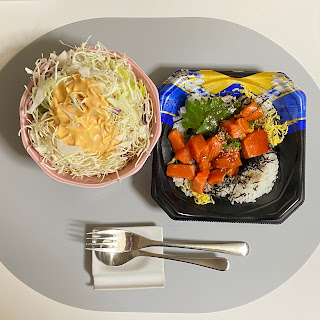 海鮮丼,サラダ