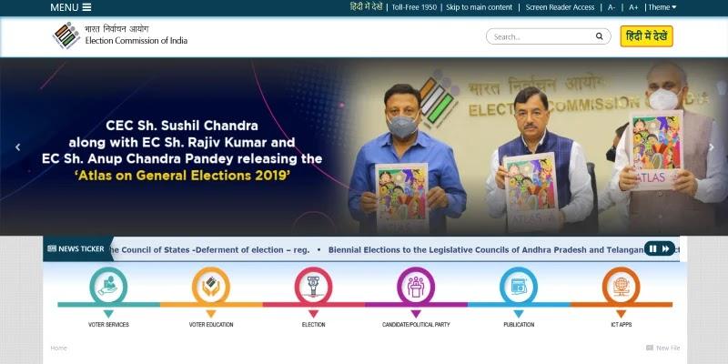 Voter ID Apply Online 2021: वोटर आईडी कार्ड ऑनलाइन कैसे बनाये, एप्लीकेशन फॉर्म