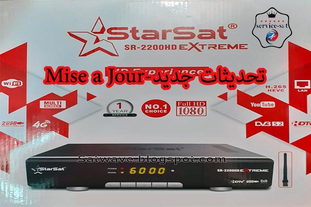 تحديث جديد starsat SR-2200HD_EXTREME