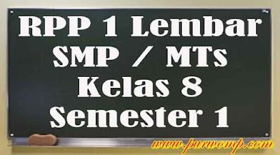 rpp-1-lembar-smp-mts-kelas-8-semester-1