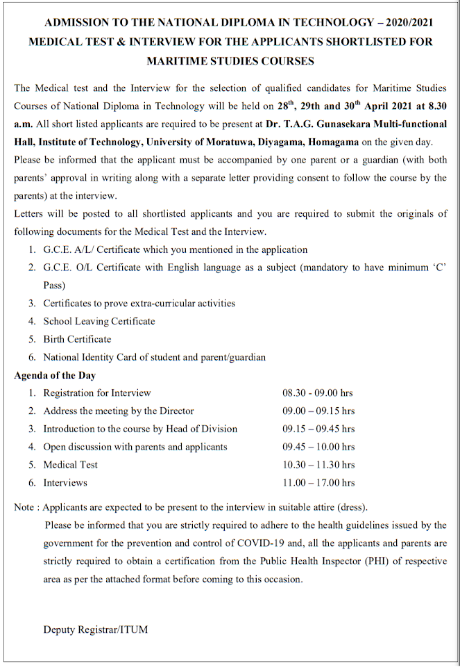 Medical Test And Interview Test Notice