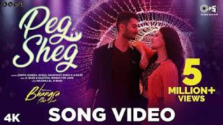 पेग शेग Peg Sheg Lyrics In Hindi - Bhangra Paa Le