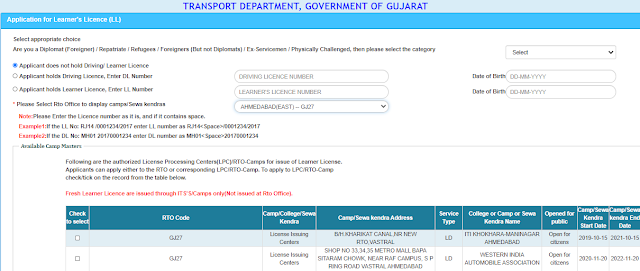 online application for learning licence ahmedabad